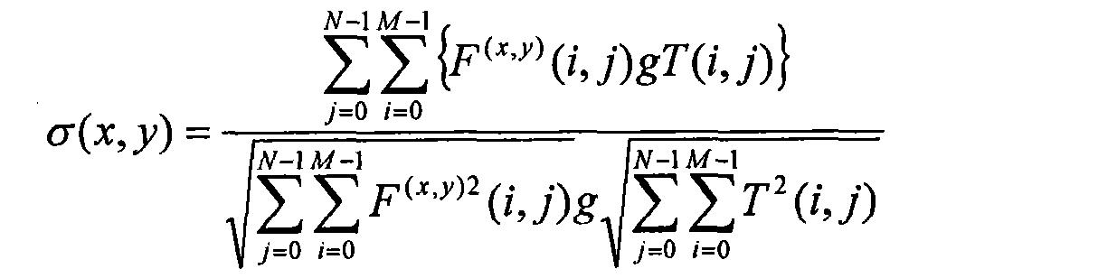 Figure CN101437170BD00082
