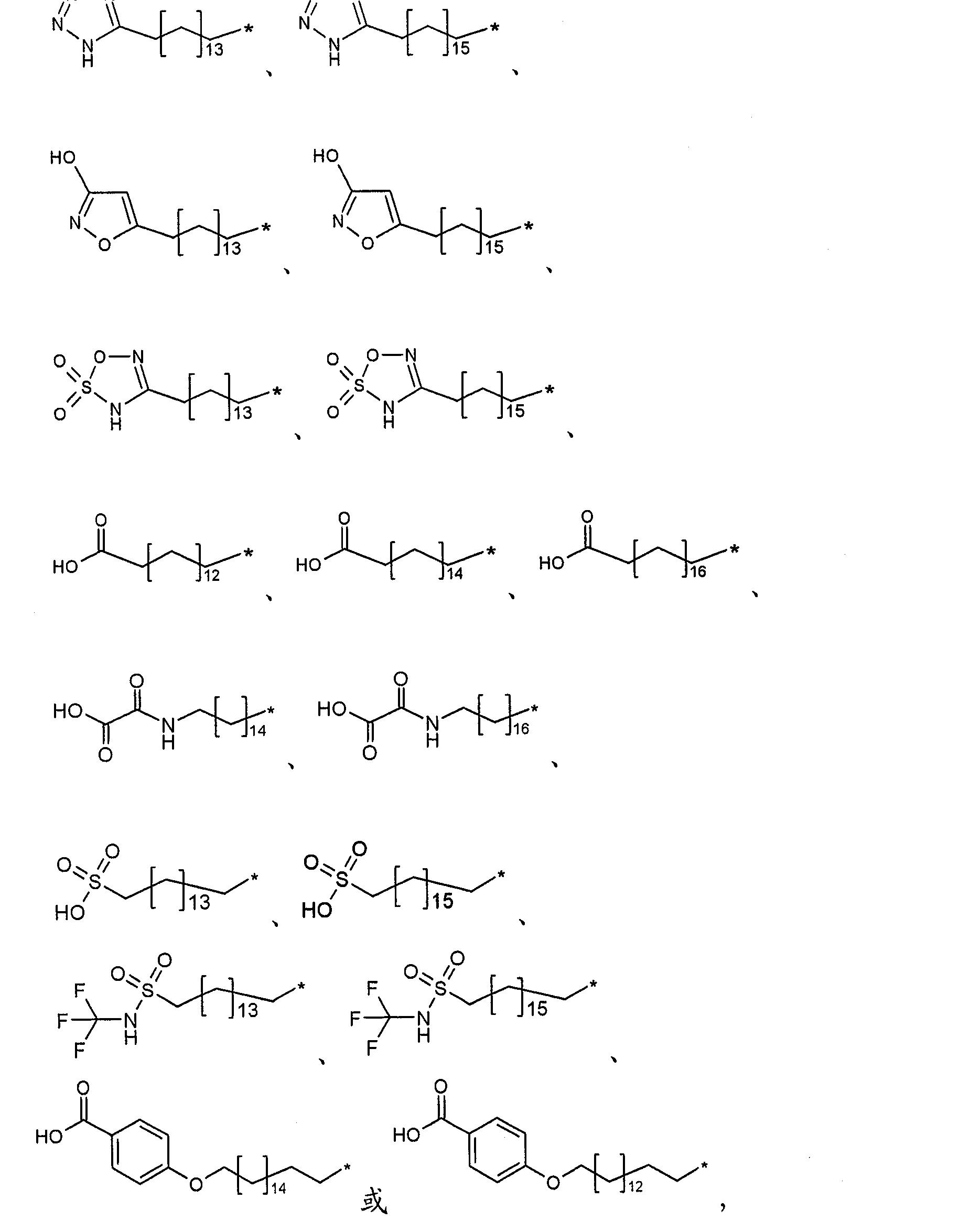 Figure CN102112157BC00061