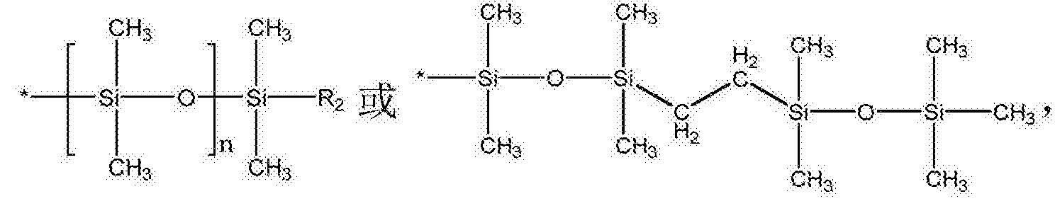 Figure CN106810640AC00031