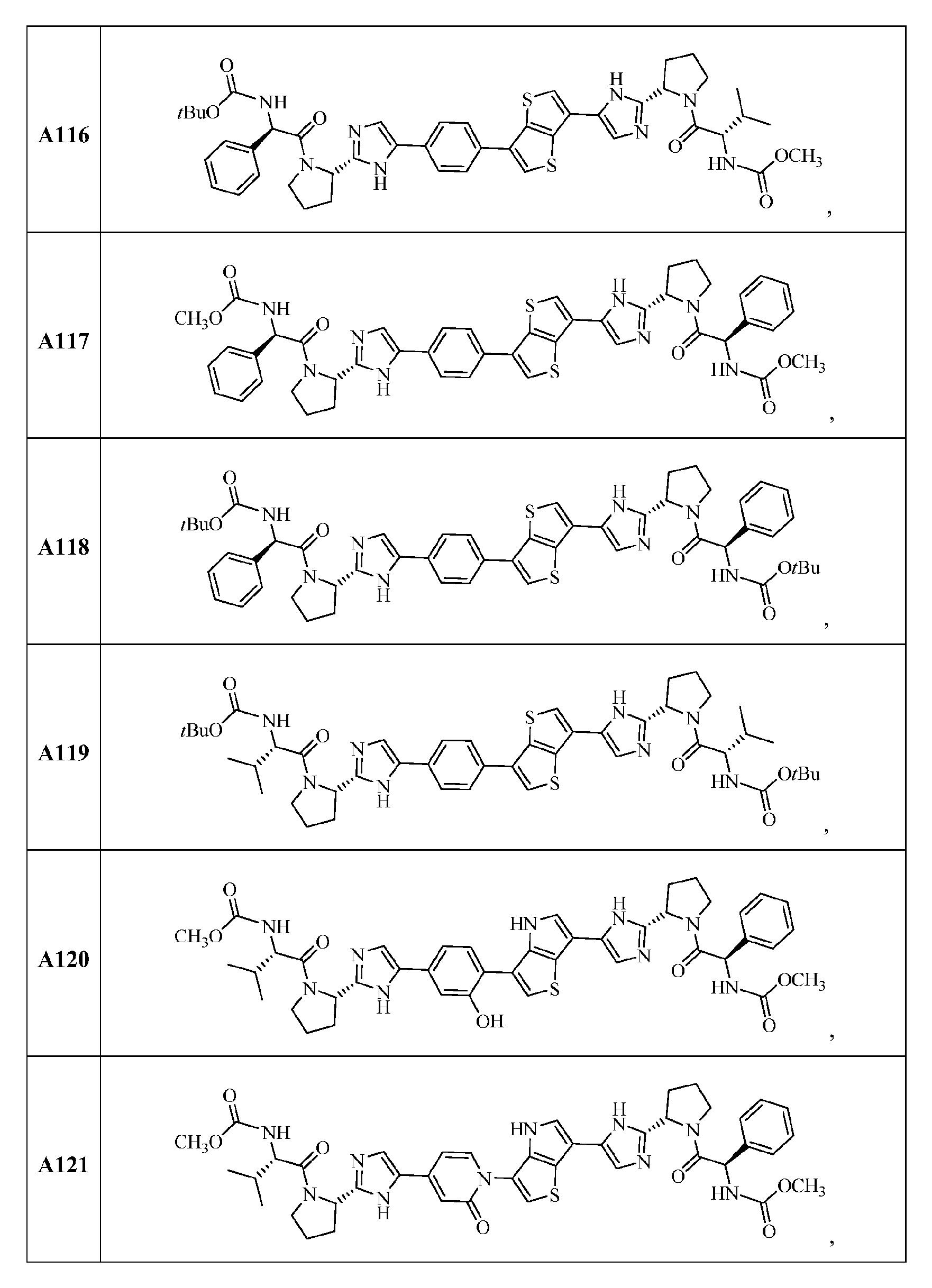 Figure pct00274