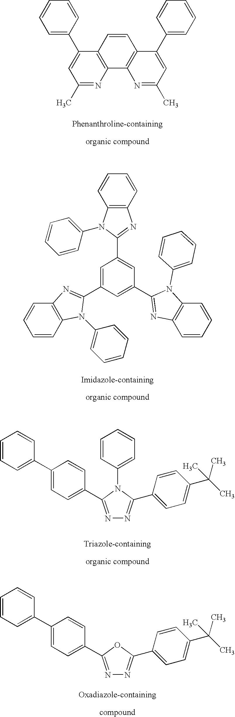 Figure US20080171226A1-20080717-C00002