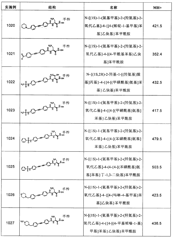 Figure CN102267924AD02511