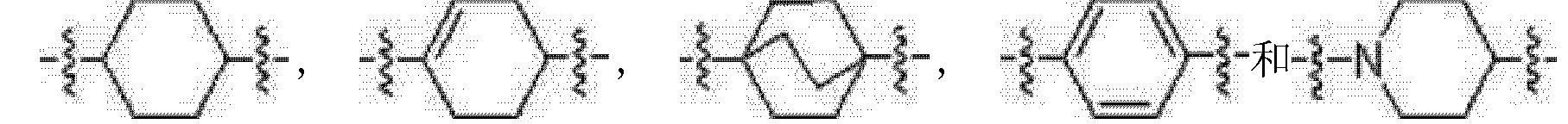 Figure CN102378762AD00211