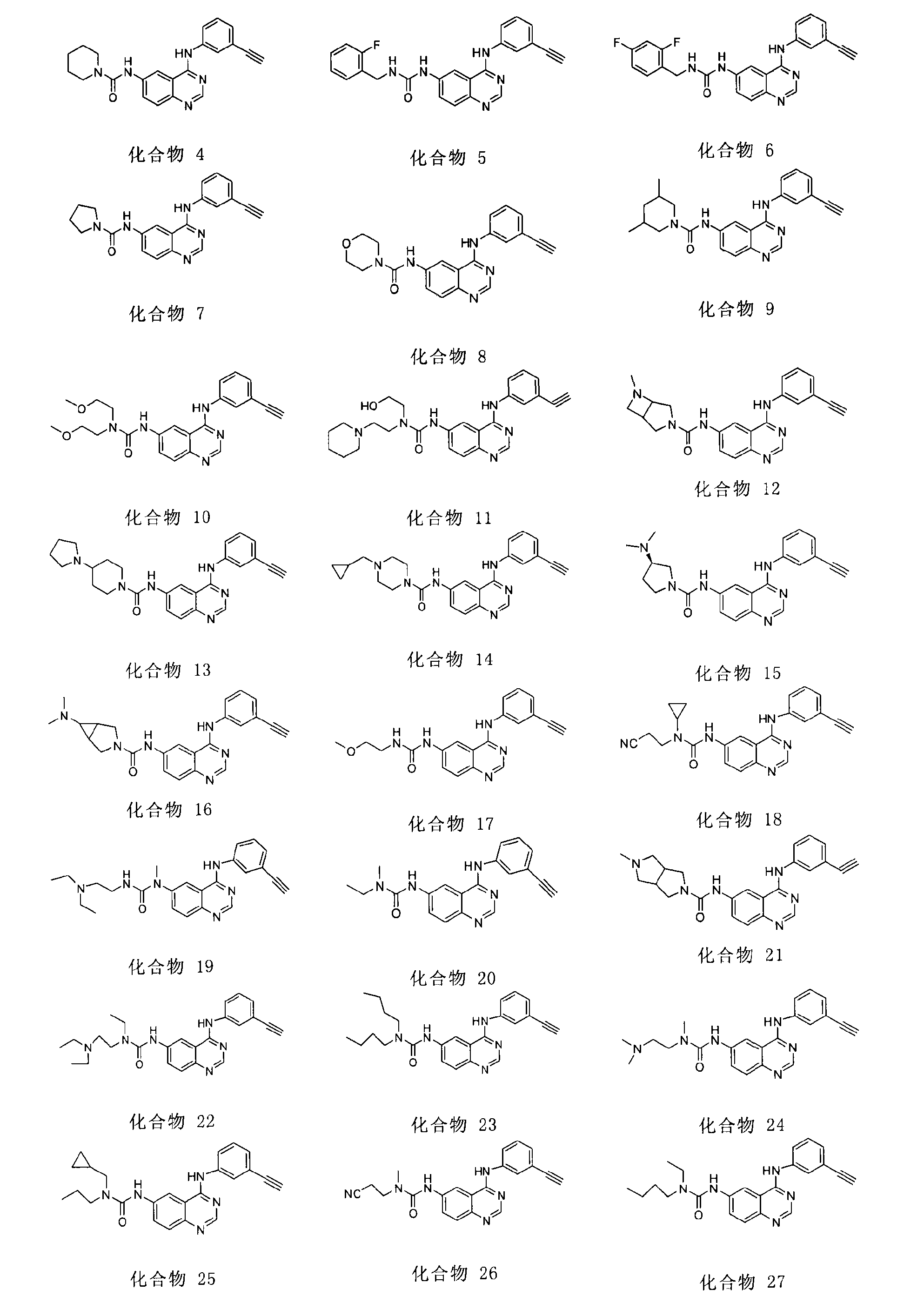 Figure CN101619043BD00141
