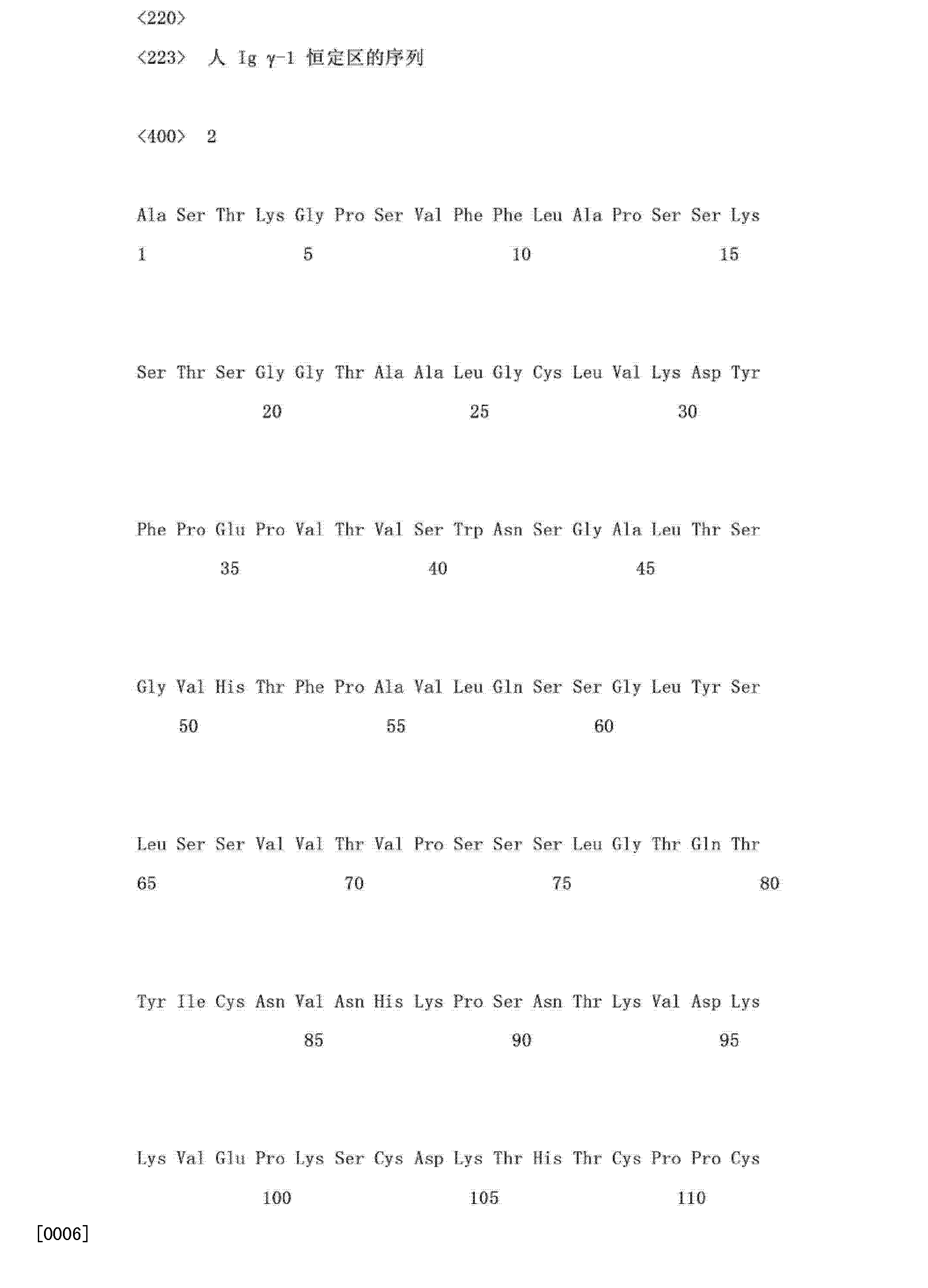 Figure CN103145837AD01041