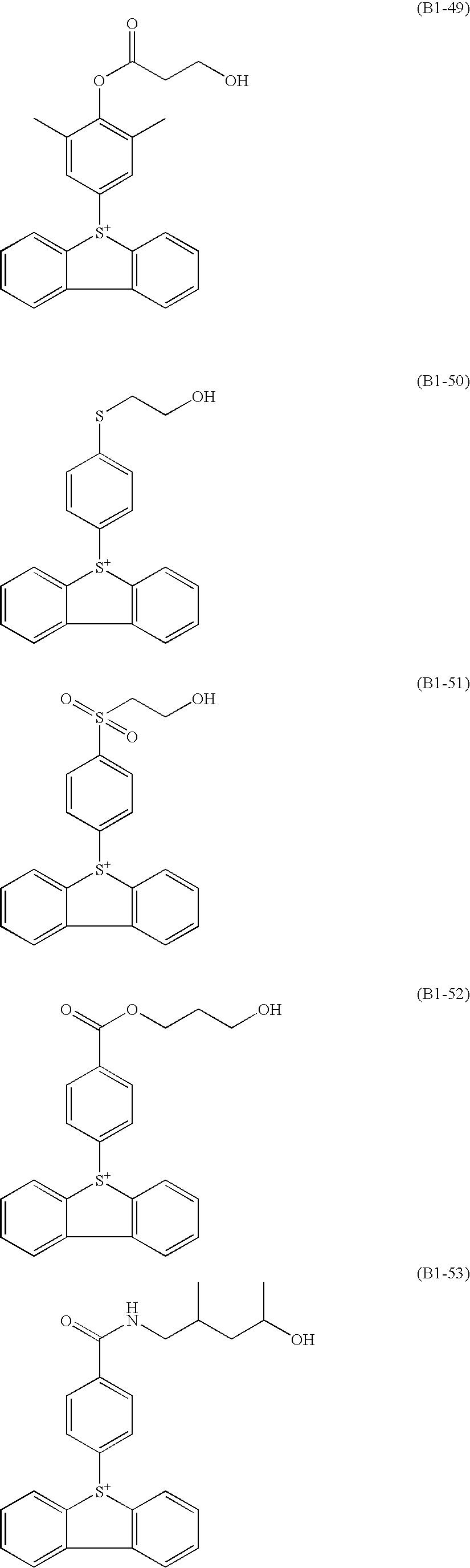 Figure US08852845-20141007-C00020