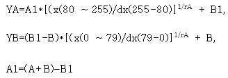 Figure 112011093804998-pat00008