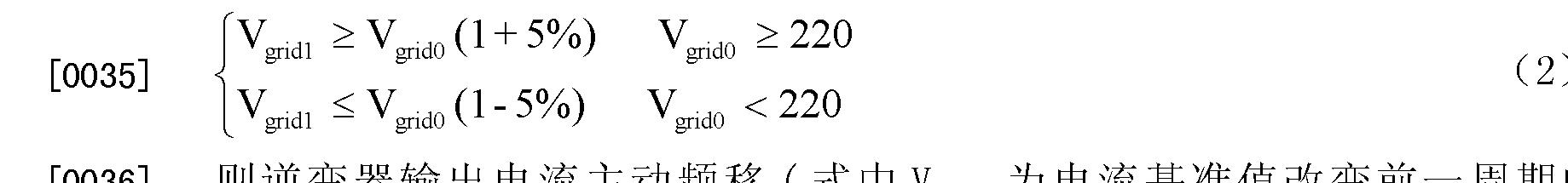 Figure CN102262182BD00061