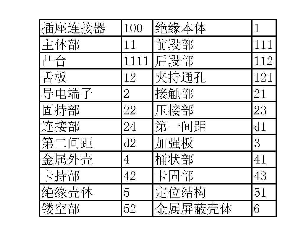 Figure CN202856089UD00031