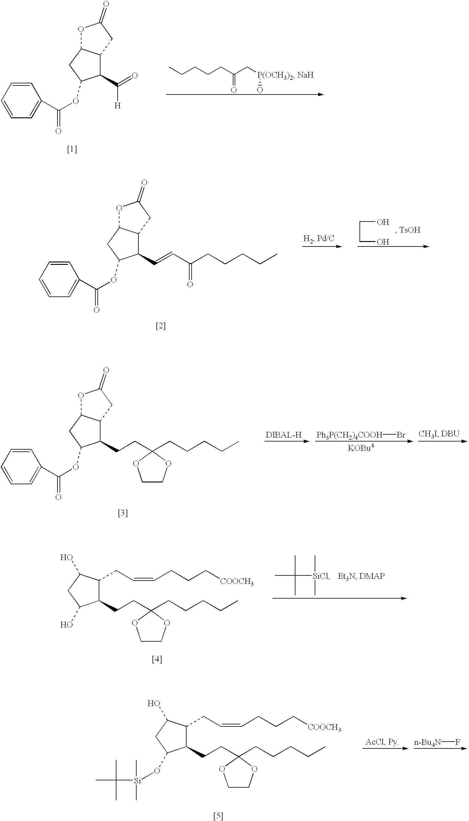 Figure US06610732-20030826-C00015