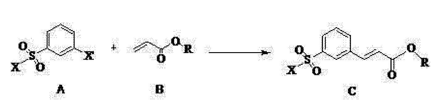 Figure CN102531972AC00021