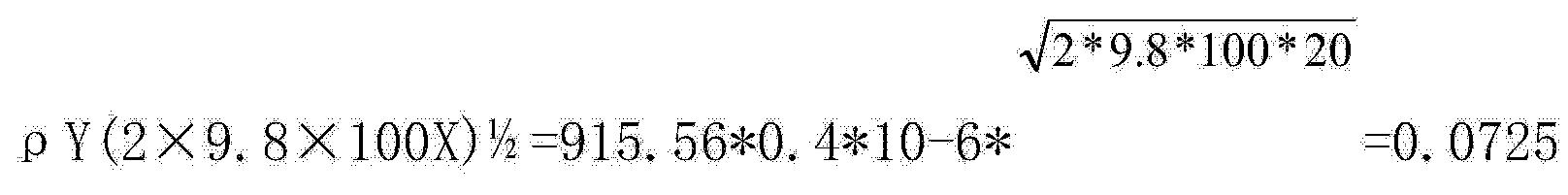 Figure CN103934225BD00051