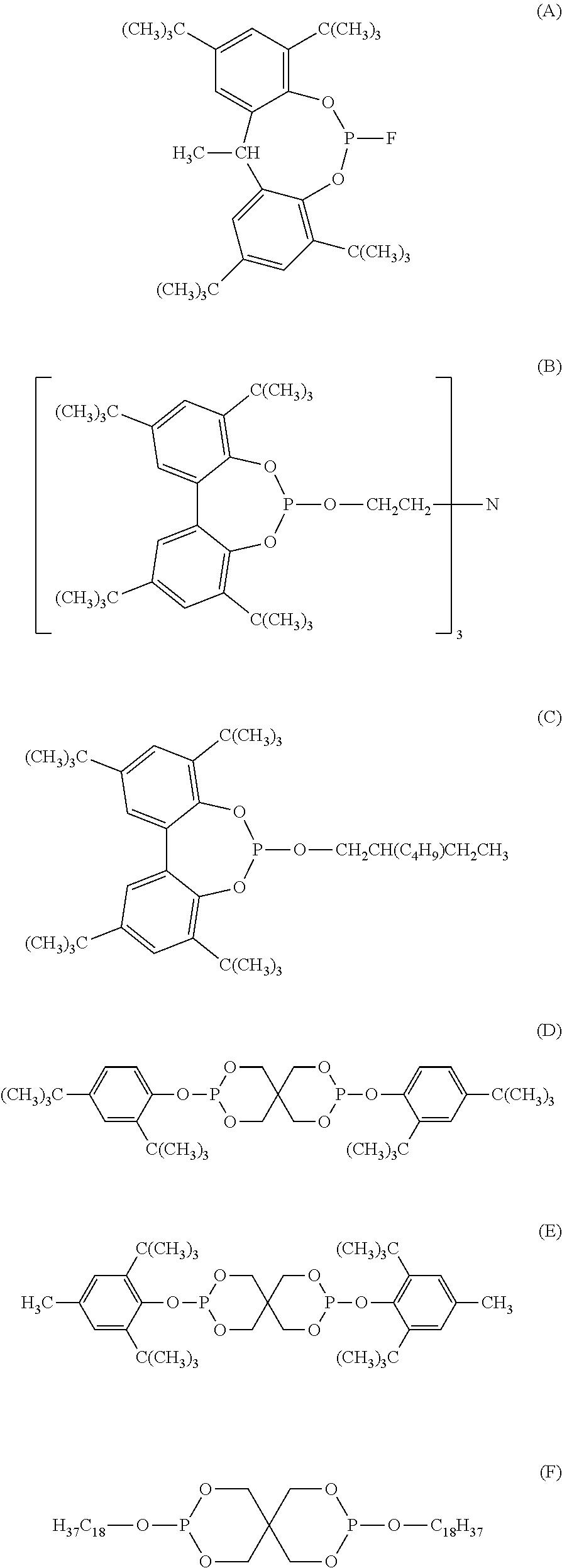 Figure US08735474-20140527-C00022