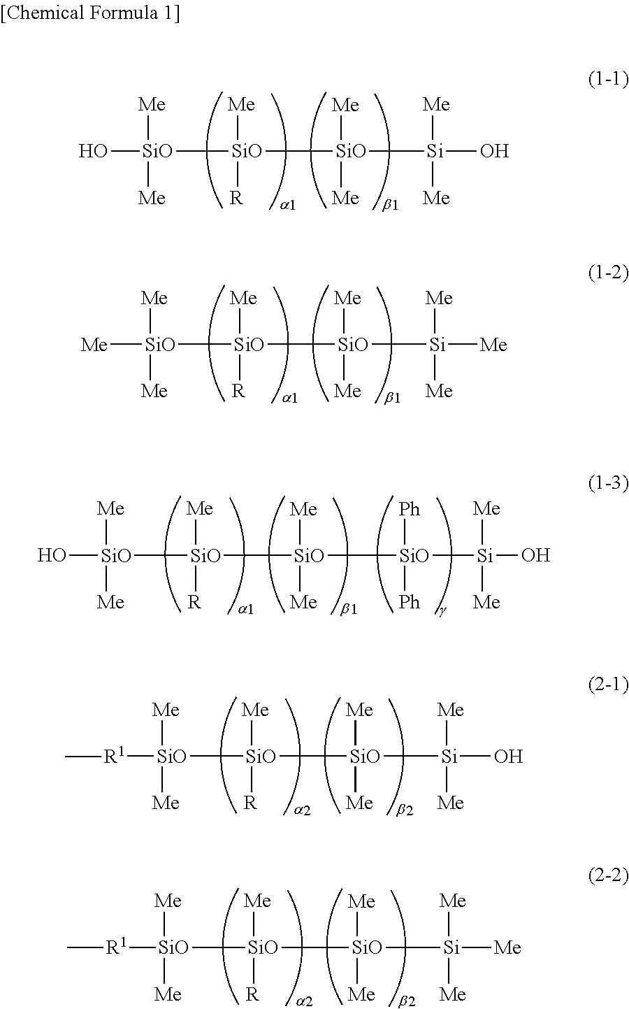 Figure US09624398-20170418-C00001