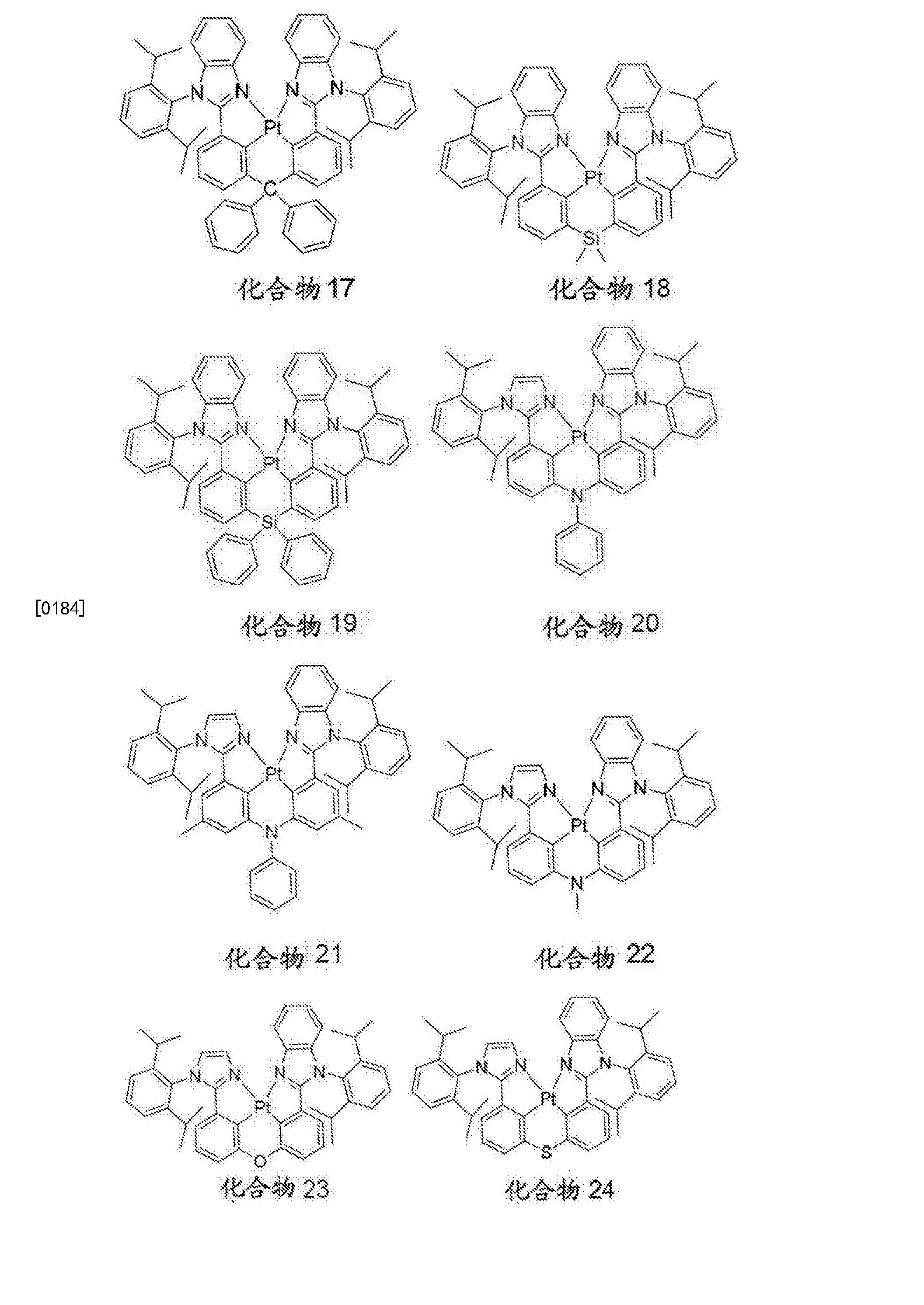 Figure CN106749425AD00801