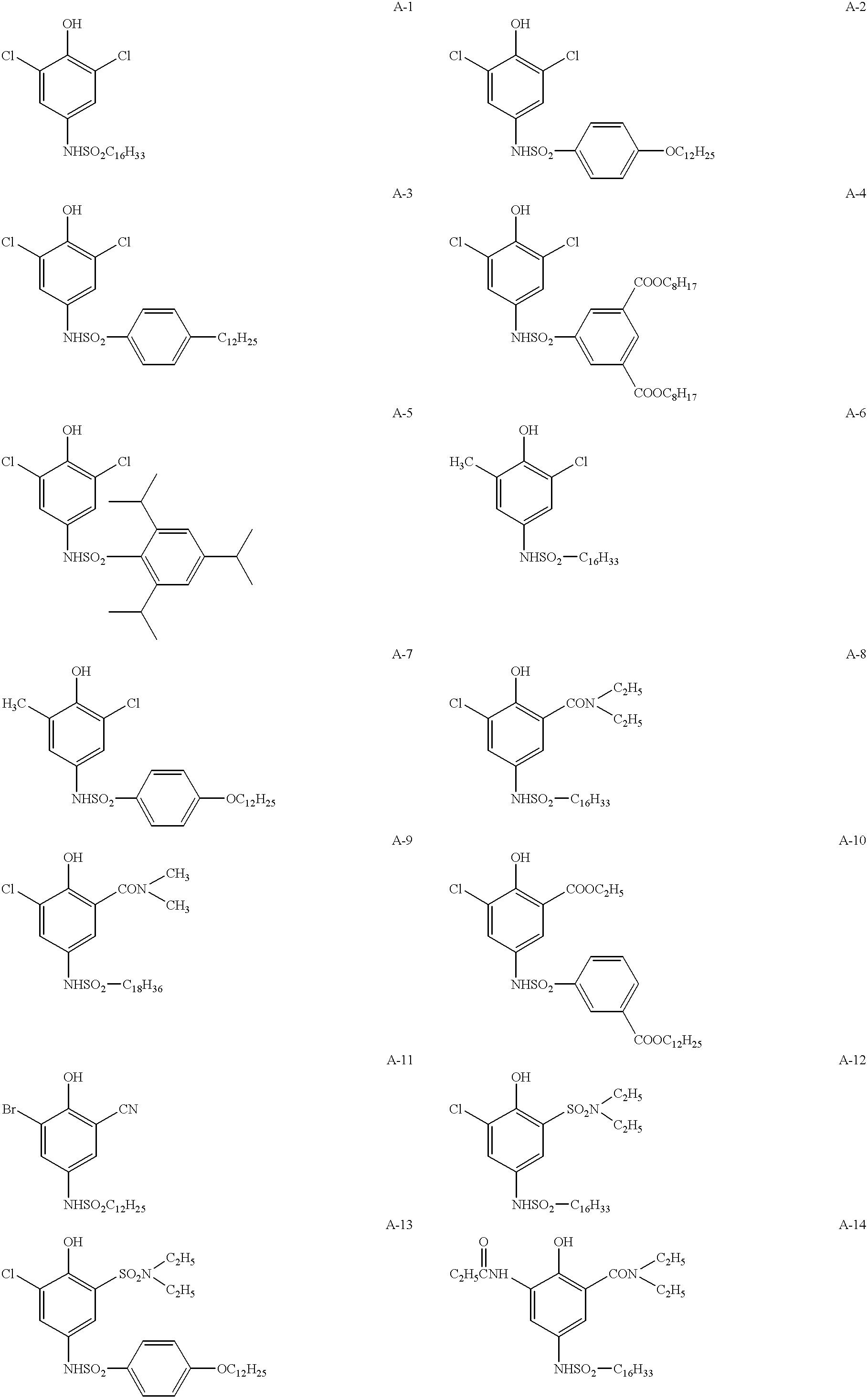 Figure US06200738-20010313-C00002