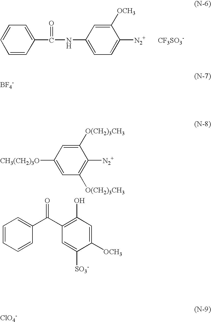 Figure US07425406-20080916-C00061
