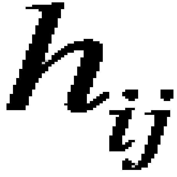 Figure 112012037812660-pct00020