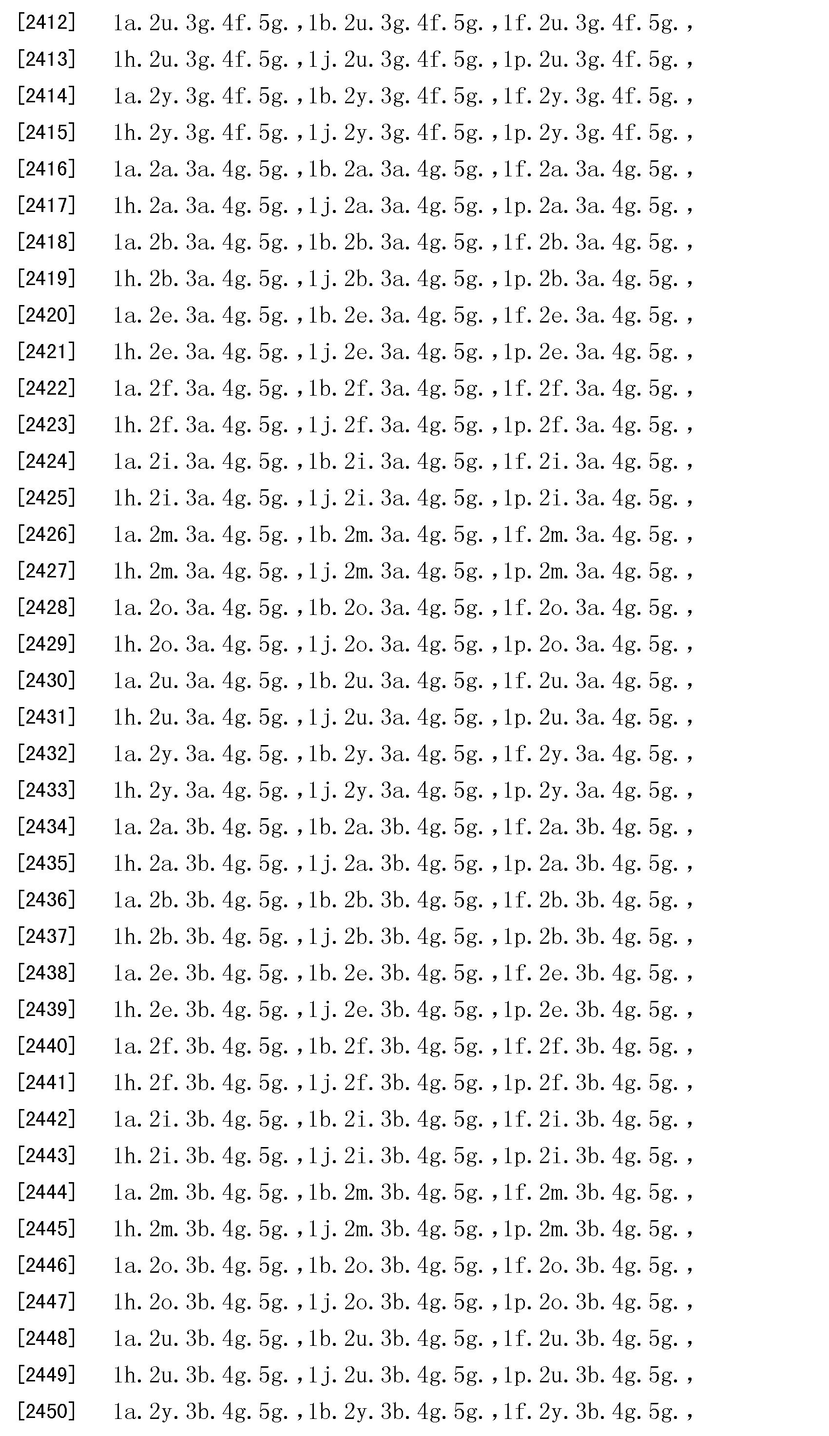 Figure CN101490023BD01311