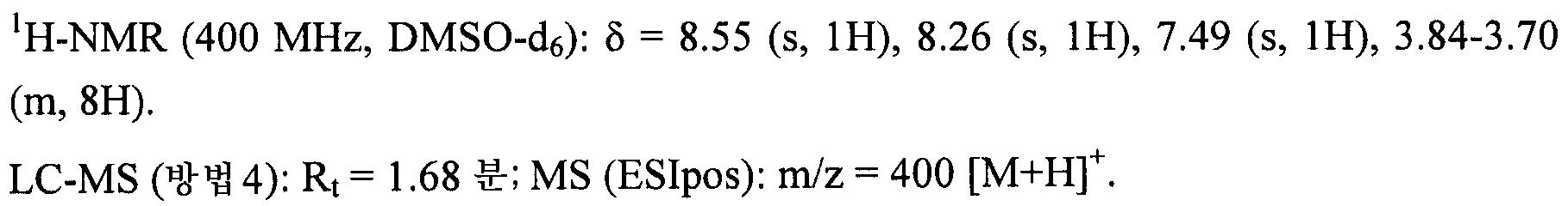 Figure 112009031182761-pct00116
