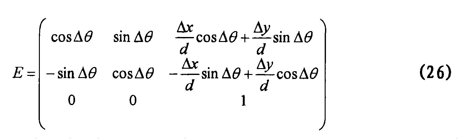 Figure CN101320089BD00087