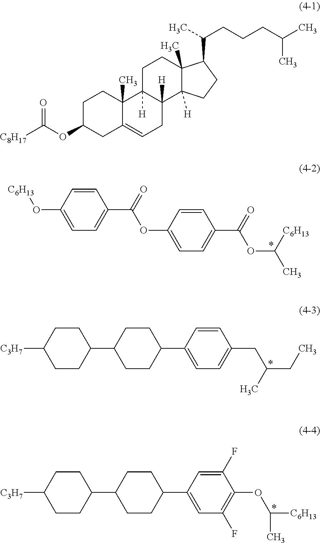 Figure US08962105-20150224-C00016