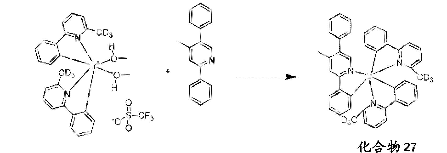 Figure CN102459505BD00711
