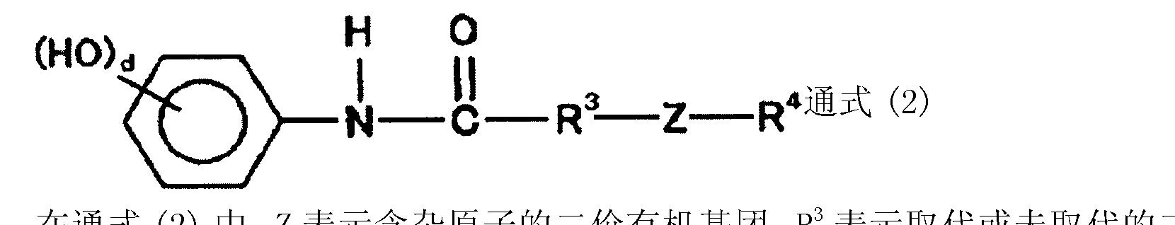 Figure CN102205756AD00172