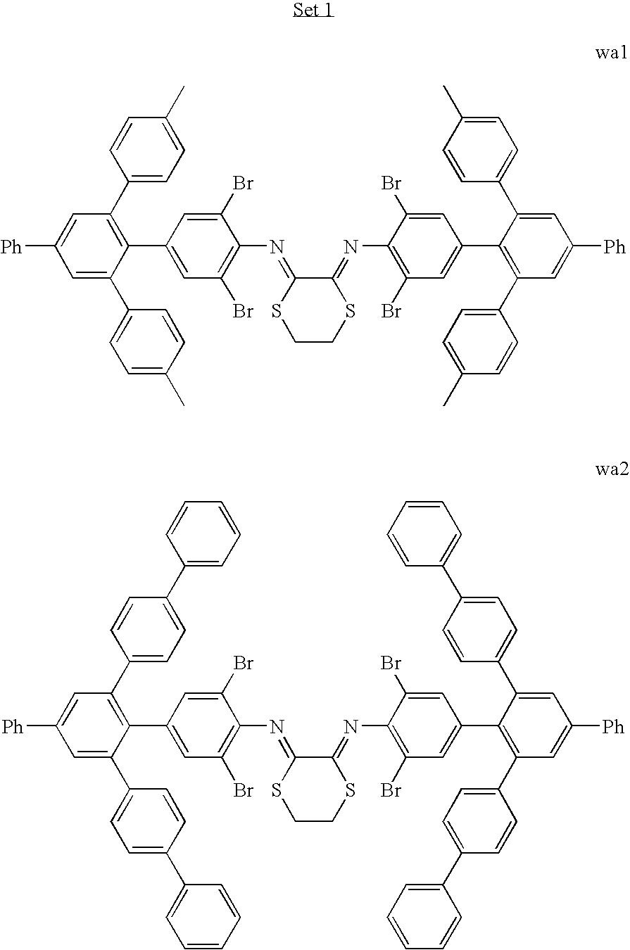 Figure US20040127658A1-20040701-C00002