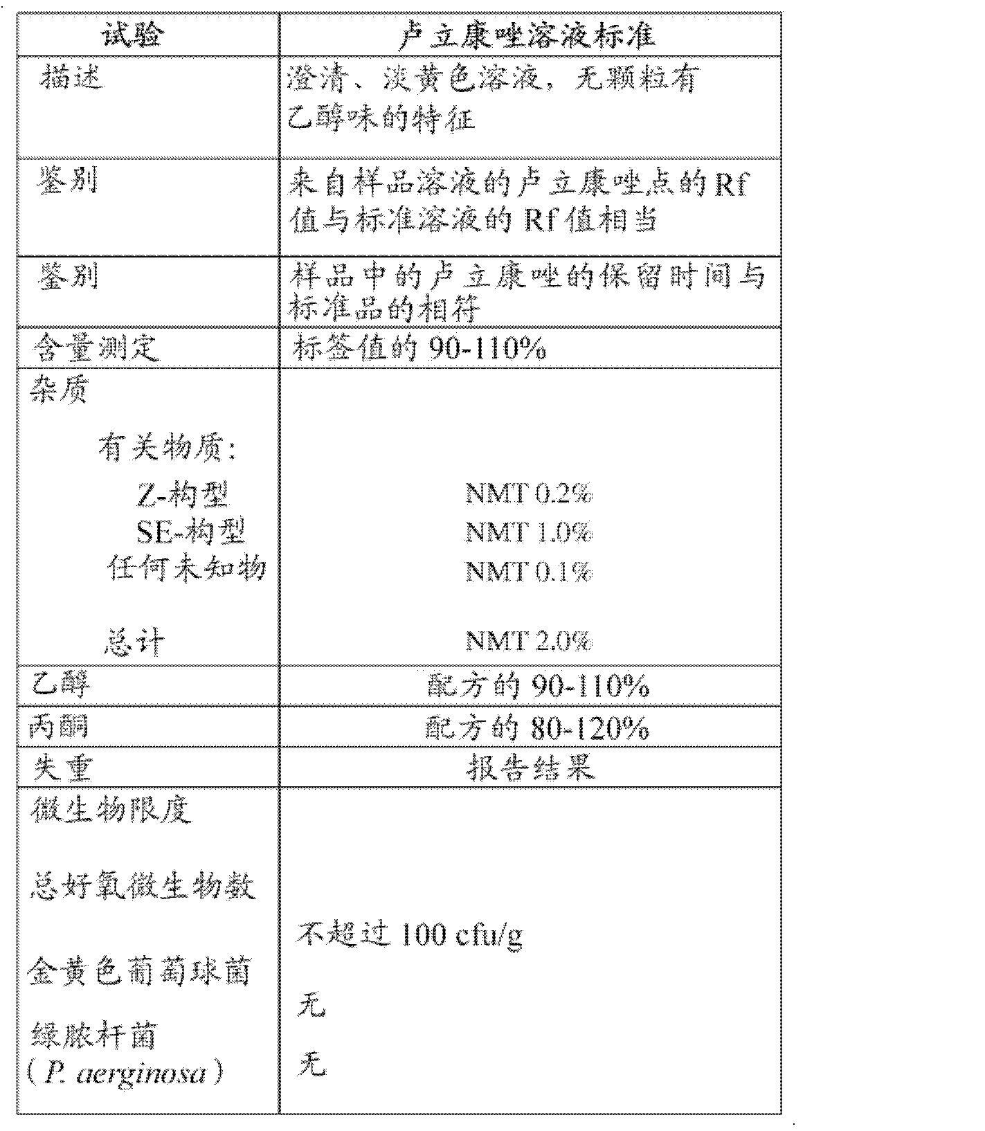 Figure CN102395274BD00612