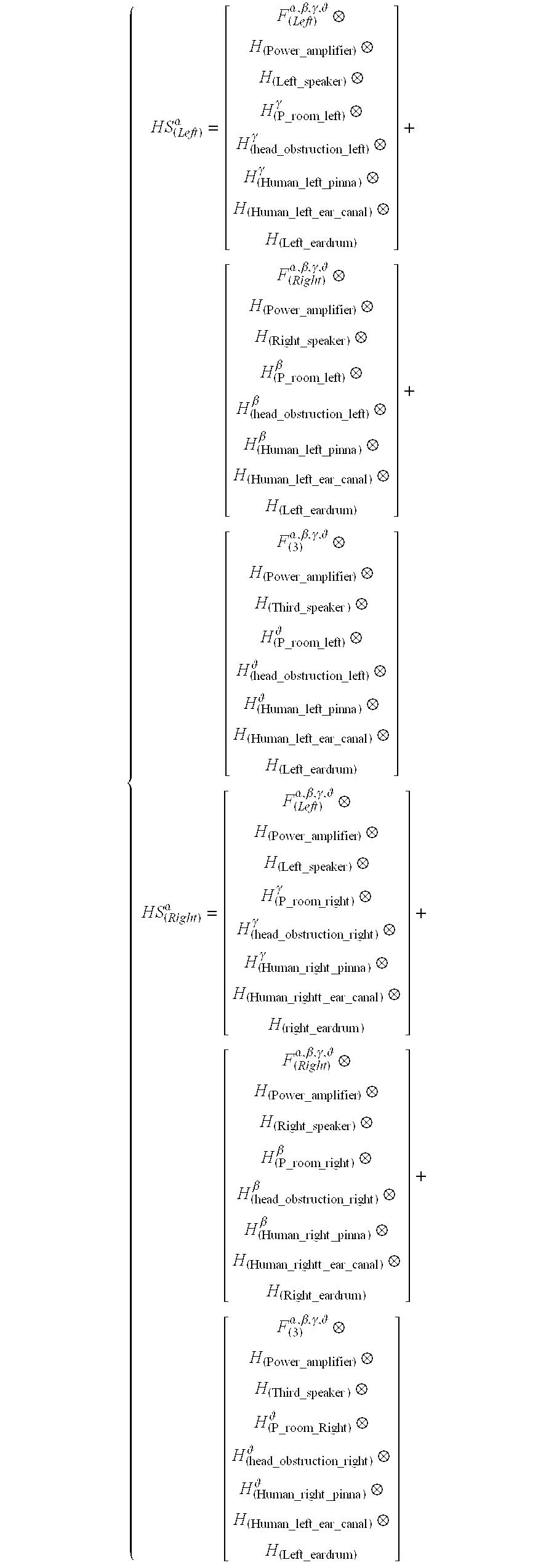 Figure US20040136538A1-20040715-M00014