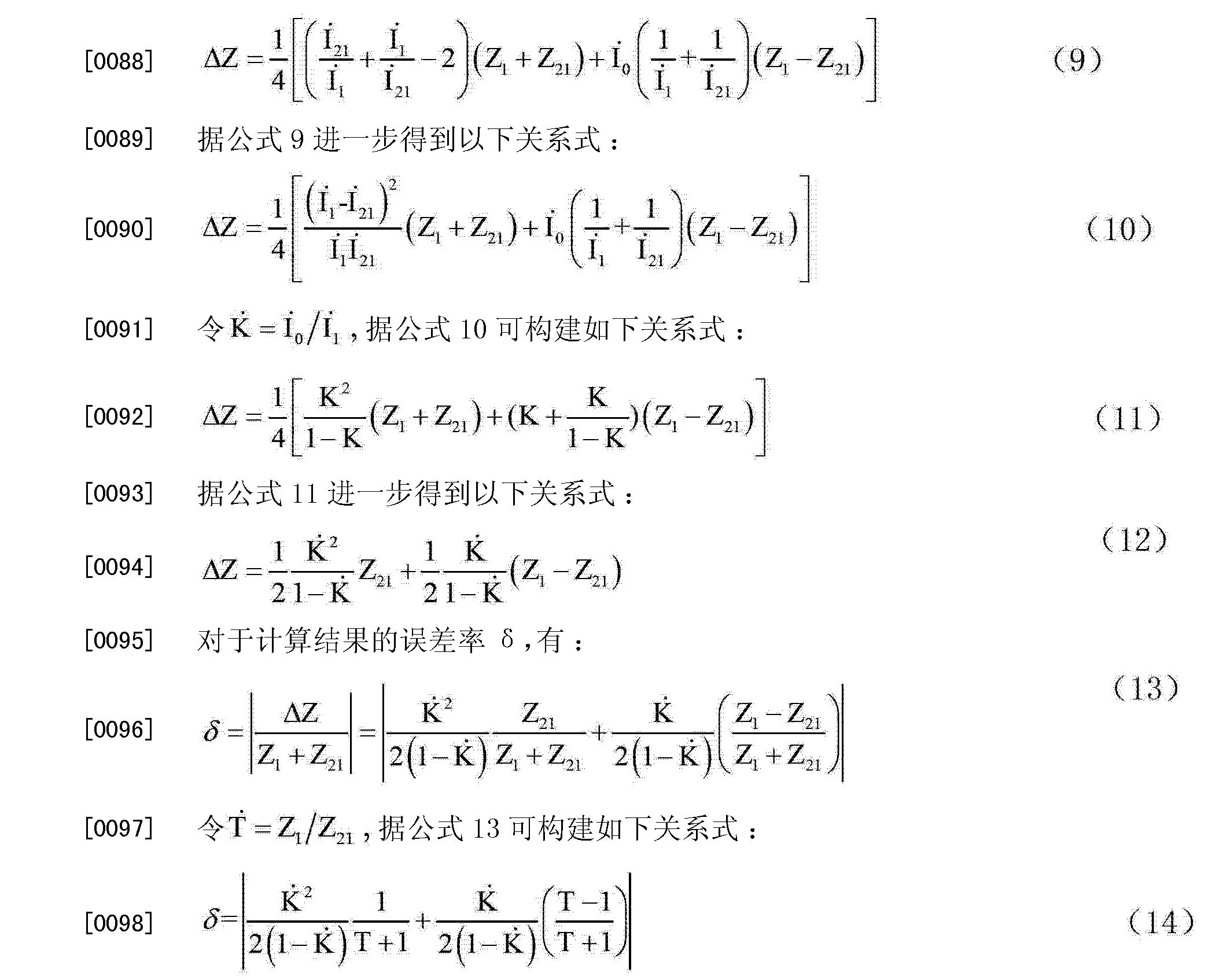 Figure CN103438797AD00101