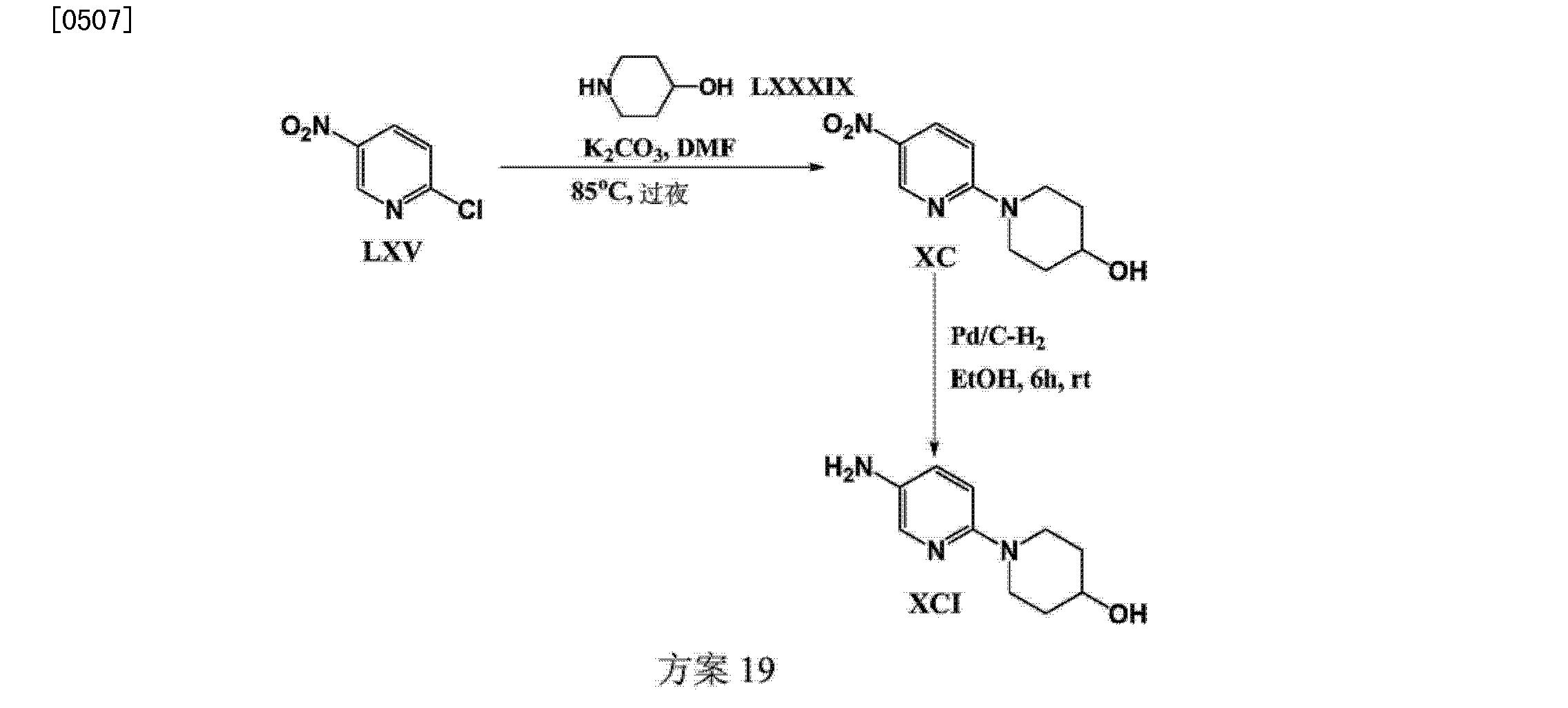 Figure CN103929963AD01563