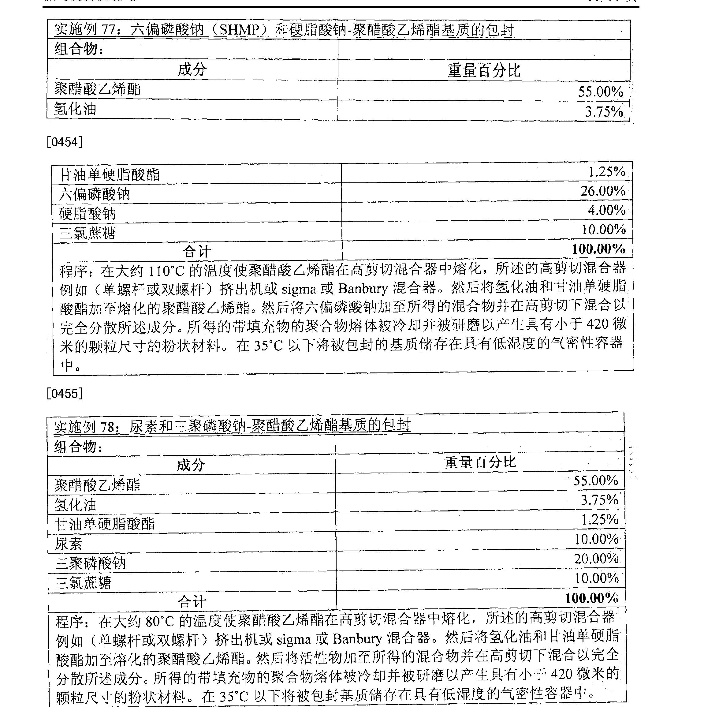 Figure CN101179943BD00991