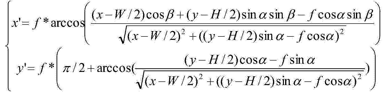 Figure CN104219584AD00122