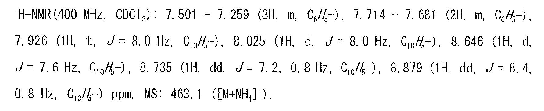 Figure 112015052447912-pct00026
