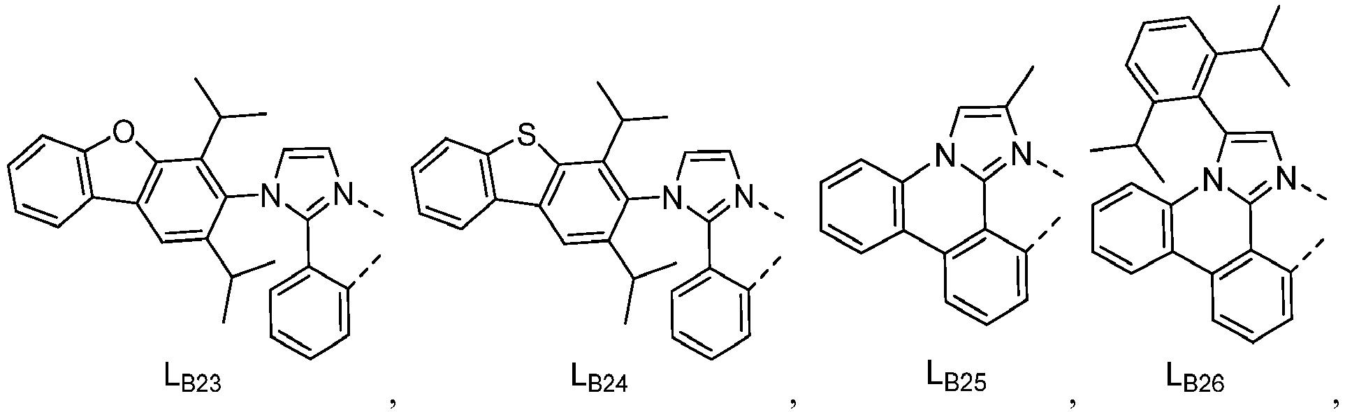 Figure imgb0812