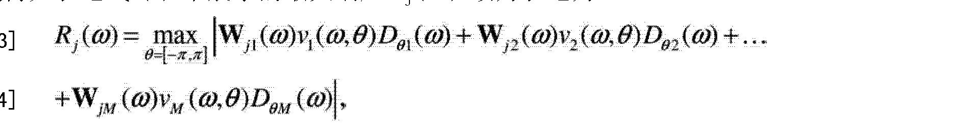 Figure CN103181190AD00261