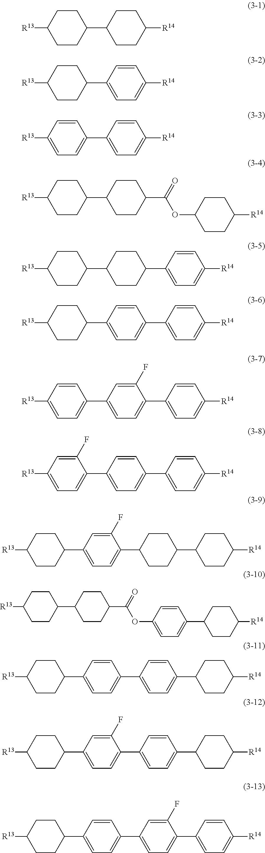 Figure US08703012-20140422-C00045