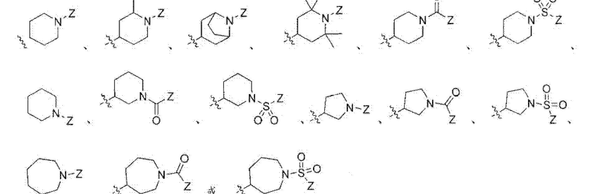 Figure CN102448458BD00051