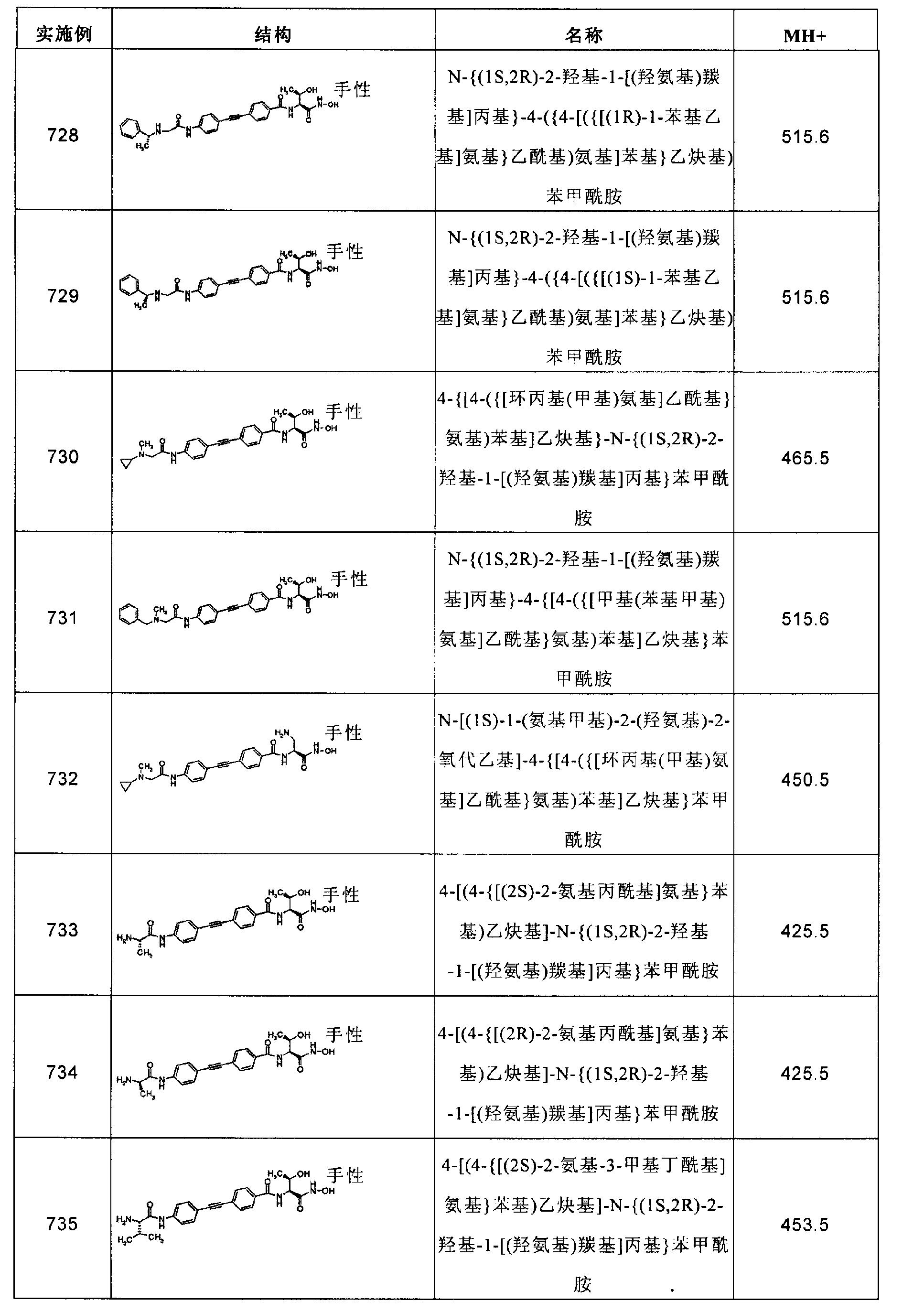 Figure CN102267924AD02121