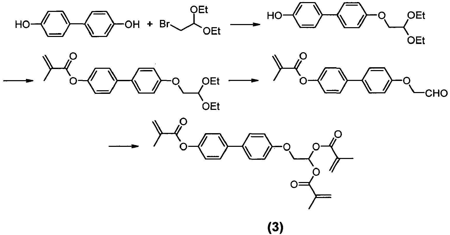 Figure imgb0632