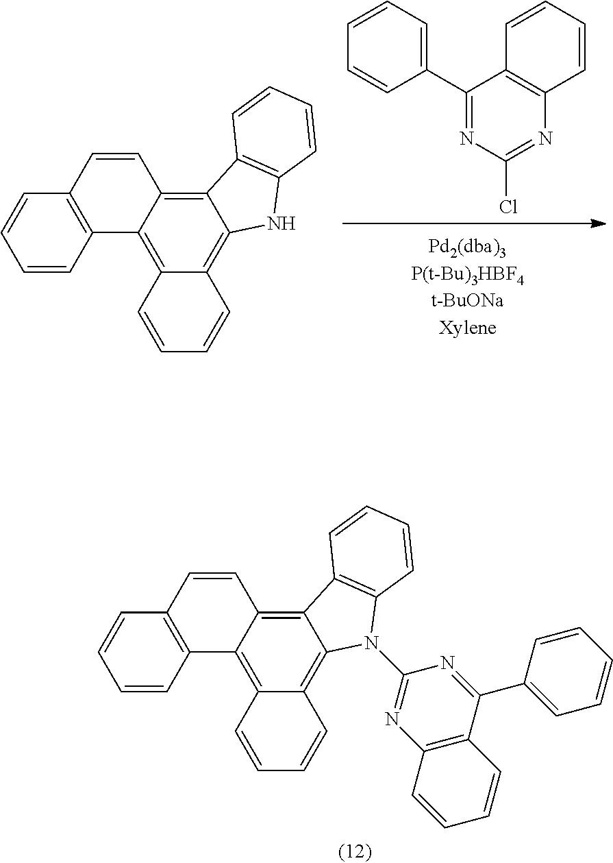 Figure US09837615-20171205-C00150