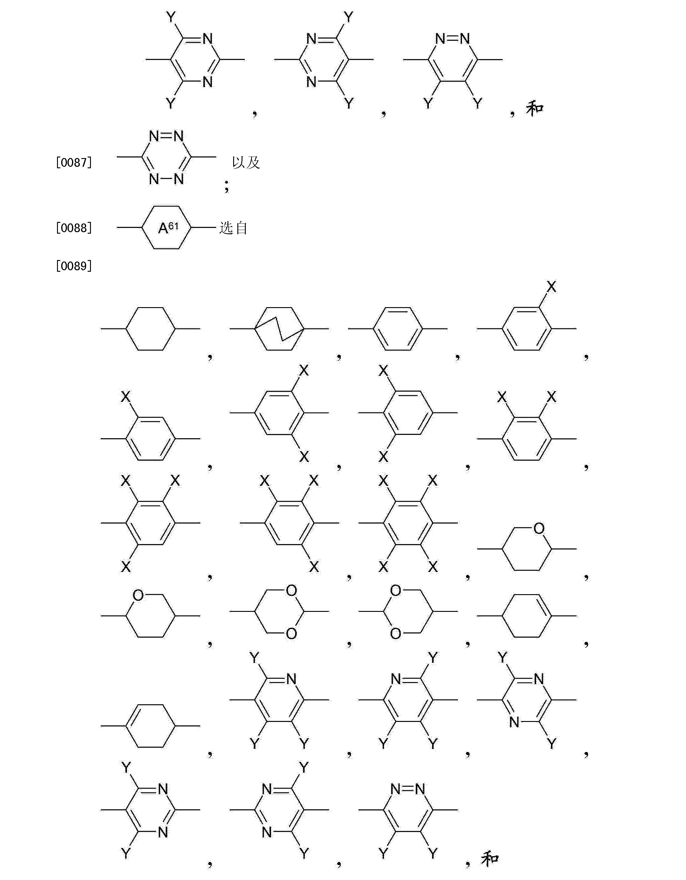 Figure CN103180409AD00251