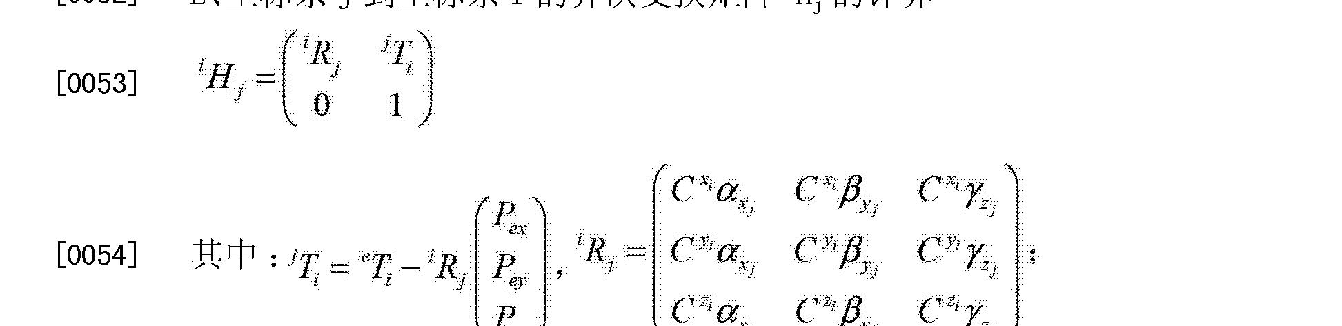 Figure CN104165584AD00113