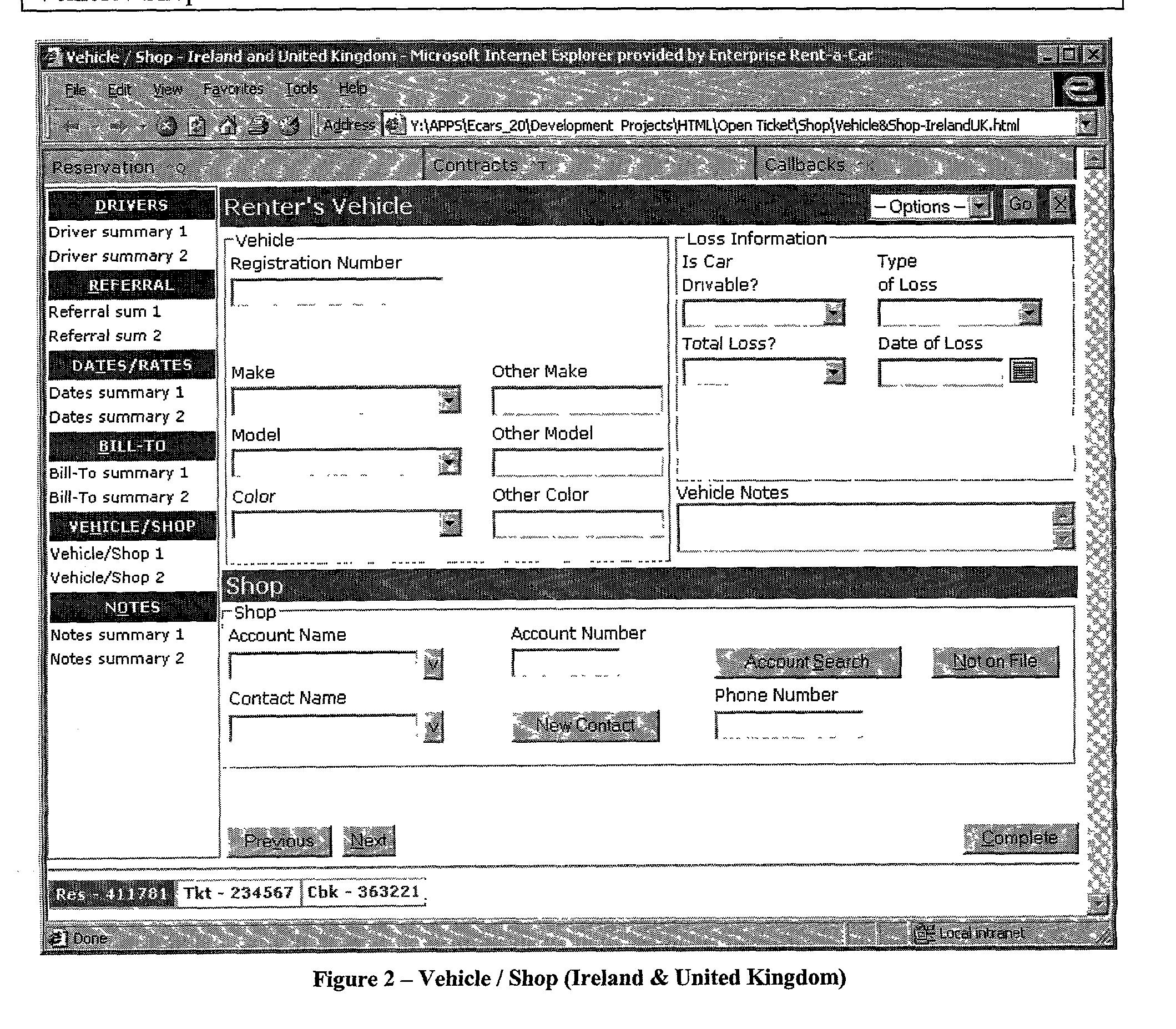 Figure US20030125992A1-20030703-P02009