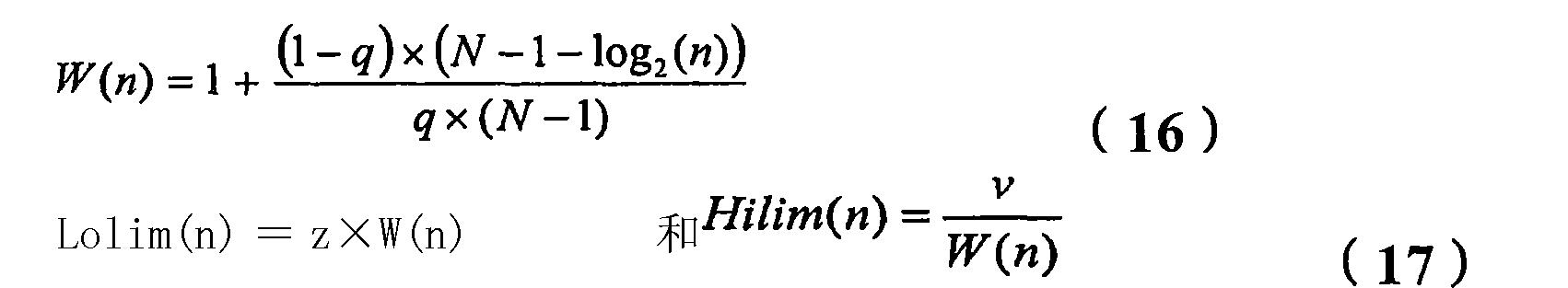 Figure CN101595452BD00161