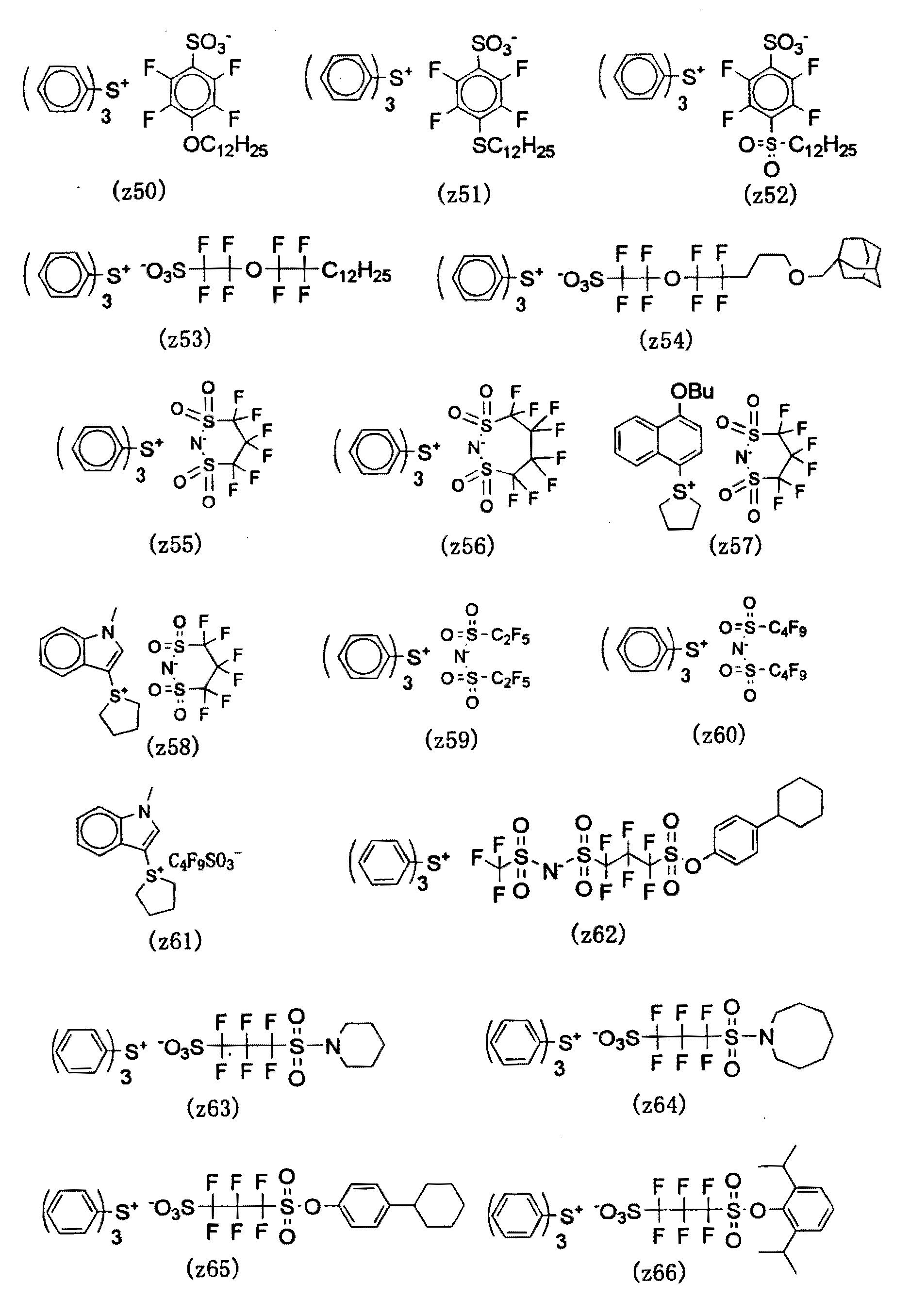 Figure 112011039817284-pct00055