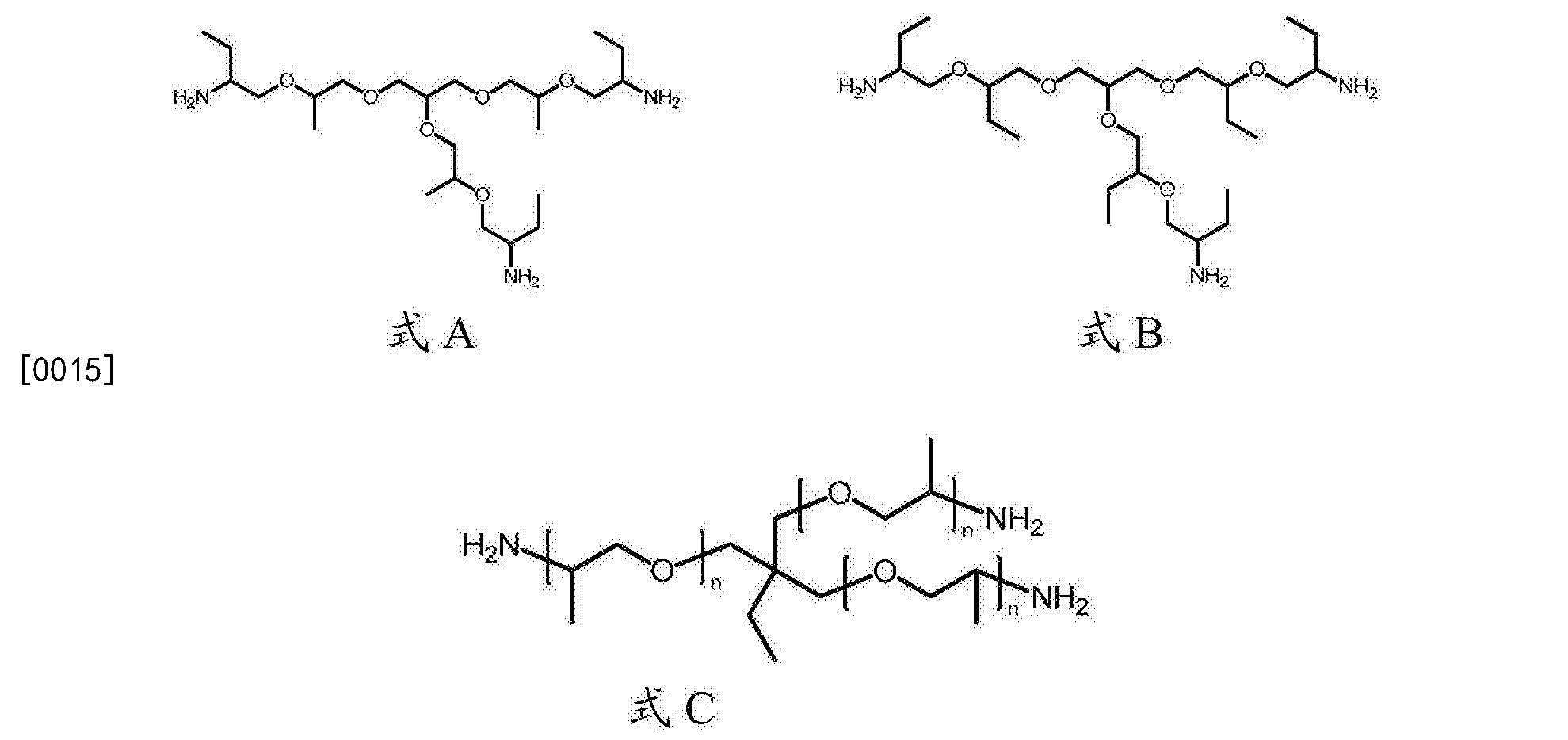 Figure CN105492587BD00052