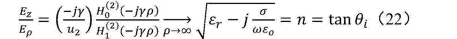 Figure CN108352612AD00126